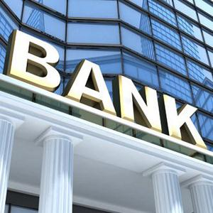 Банки Белых Берегов