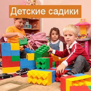 Детские сады Белых Берегов