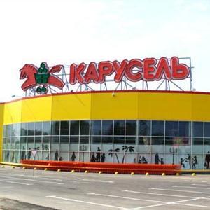 Гипермаркеты Белых Берегов