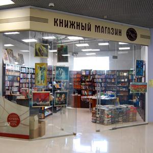 Книжные магазины Белых Берегов