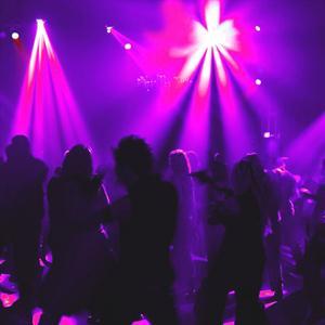 Ночные клубы Белых Берегов