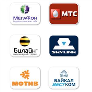 Операторы сотовой связи Белых Берегов