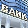 Банки в Белых Берегах