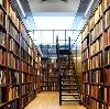 Библиотеки в Белых Берегах