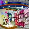 Детские магазины в Белых Берегах