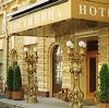 Гостиницы в Белых Берегах