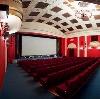 Кинотеатры в Белых Берегах
