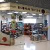 Книжные магазины в Белых Берегах