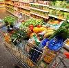 Магазины продуктов в Белых Берегах