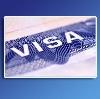 Оформление виз в Белых Берегах