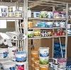 Строительные магазины в Белых Берегах