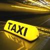 Такси в Белых Берегах
