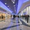 Торговые центры в Белых Берегах