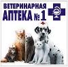 Ветеринарные аптеки в Белых Берегах
