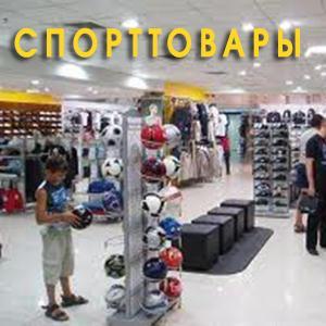 Спортивные магазины Белых Берегов