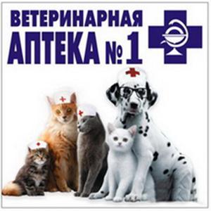 Ветеринарные аптеки Белых Берегов